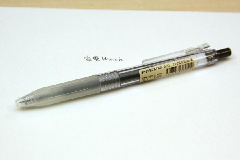 無印良品「さらさら描けるゲルボールペン ノック式・0.5mm・黒」