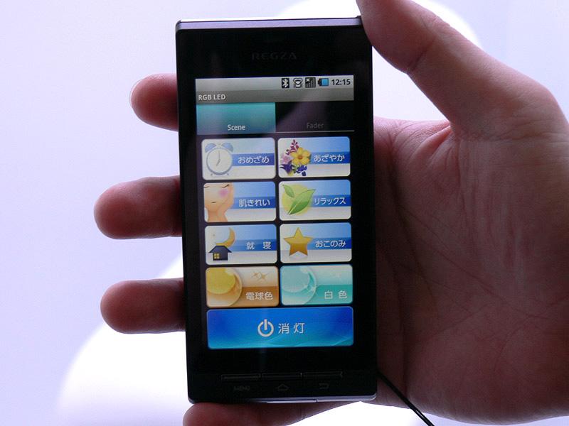 スマートフォンにダウンロードして使う可変色照明専用リモコンアプリケーション。写真は「シーンモード」選択のキー配列の様子。これを押すことで、自動的に場面に応じた照明に切り替わる