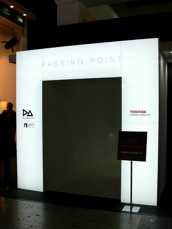 可変色照明システムを組み合わせたインスタレーション(空間芸術)も催された。こちらは入り口