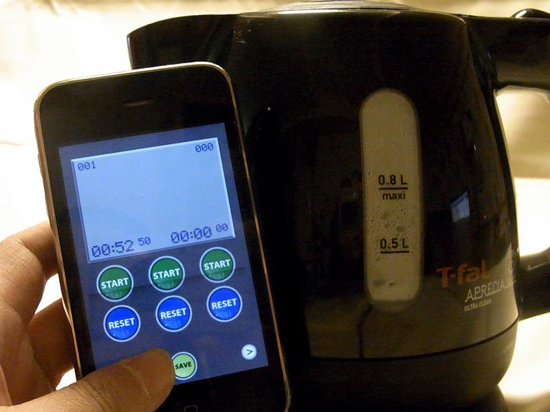 コーヒー1杯分が50秒程度で沸く