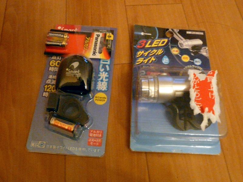 自転車用のライトを購入。買ったのは自転車屋さんだ。左からツクイ企画の「BL-101」、川住製作所の「3LEDサイクルライト JY-807A」