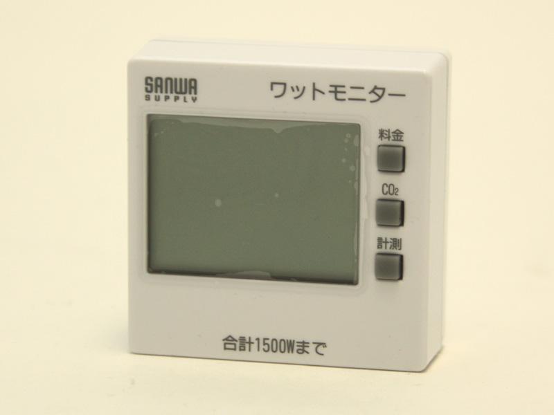 サンワサプライの「ワットモニター」。今日はこれを使って、家庭ですぐにできる節電ポイントを調べる