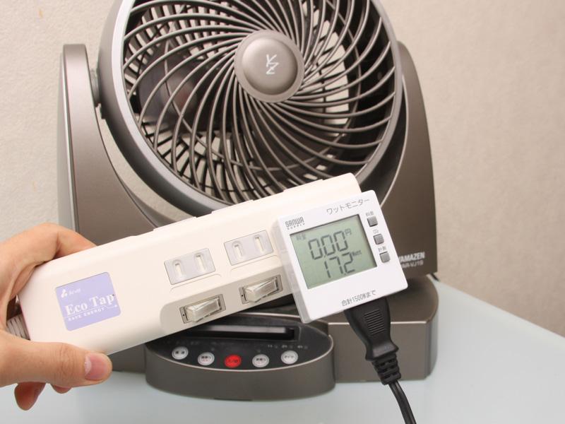 暖房効果を上げるために、空気を攪拌するサーキュレーターを使用するのも良い。写真の機器なら弱運転で17.2Wと、消費電力も少ない