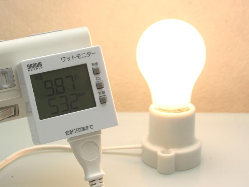 白熱電球の消費電力は、53.2Wと高い。絶好の節電ポイントだ