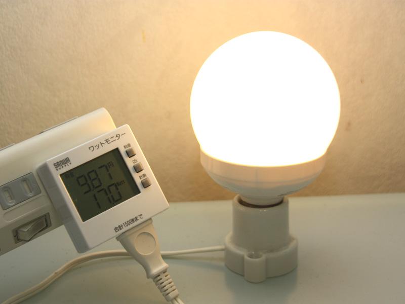 ちなみに、電球形蛍光灯のボール型の消費電力は、17Wだった