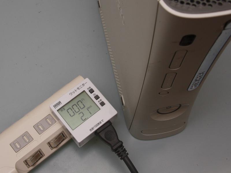 XBOX360の待機電力は2.1W。使用時は139W