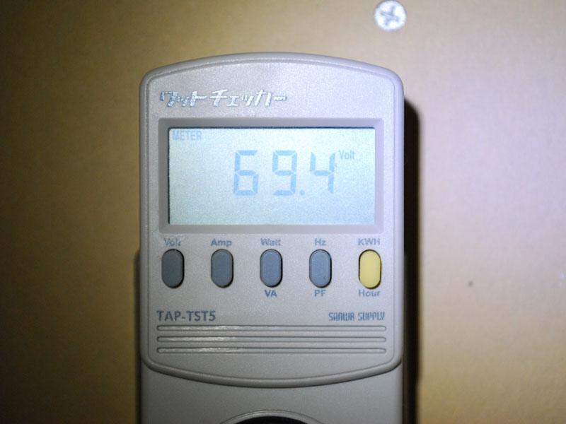 電圧が不安定で、70Vを下回る数値が出てしまった