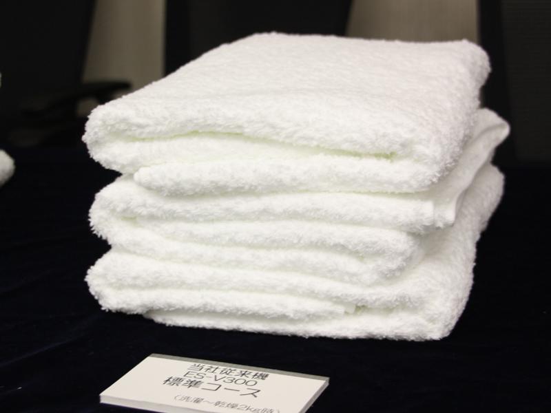 従来機種で乾燥したタオル