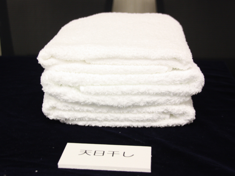 天日干しで乾燥したタオル。天日干しで乾燥したタオルが最もボリュームがなく、表面の繊維も寝てしまっている