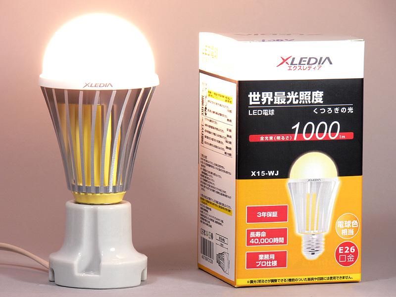 こちらは電球色のX15-WJ。こちらも1,000lxと相当明るい