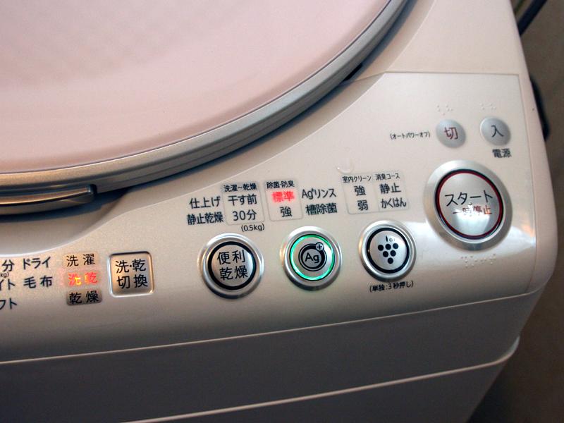 便利乾燥機能やら、Ag除菌機能やら見ただけではわからない専用ボタンも