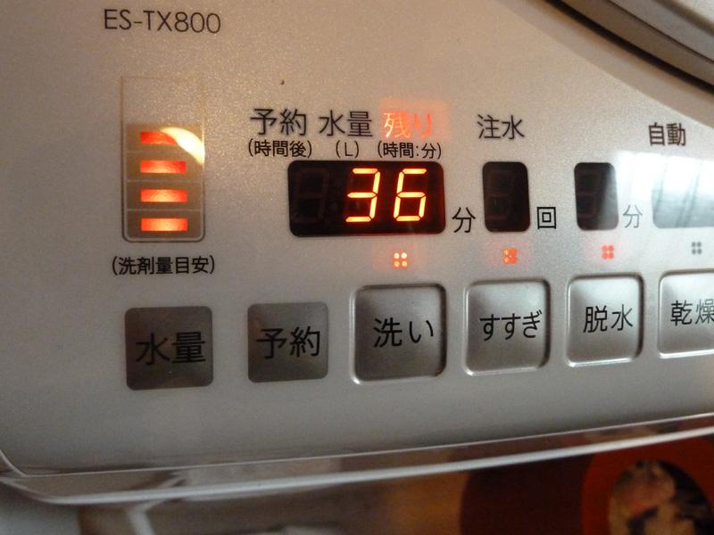 この時の洗濯時間は36分