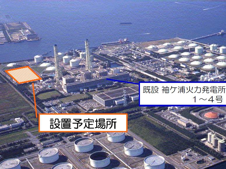 袖ヶ浦火力発電所