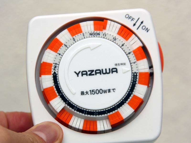 通電したい時間帯のスイッチを押す。写真の場合は、午前8時から11時15分まで、午後9時から翌午前1時まで通電する設定となっている