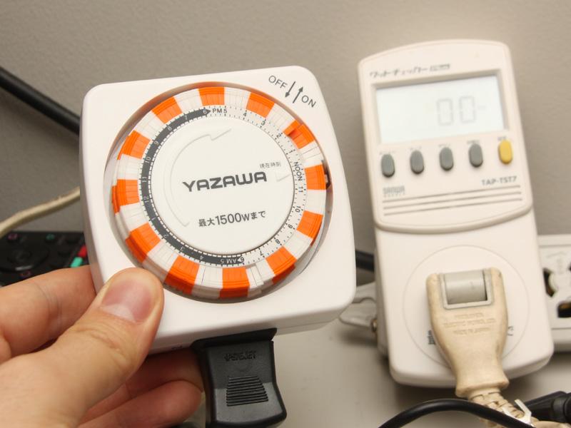 24時間タイマー自体の待機電力は、スペック表には1Wとあったが、ワットチェッカーでは「0W」の表示だった。なお、24時間タイマーのプラグが直接ワットチェッカーにハマらなかったので、タップをつなげてい測っている