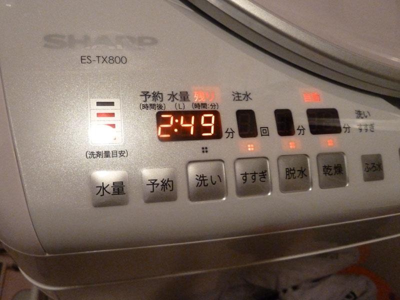 4.5kgの洗濯/乾燥コースを選択。運転時間は2時間49分と表示された