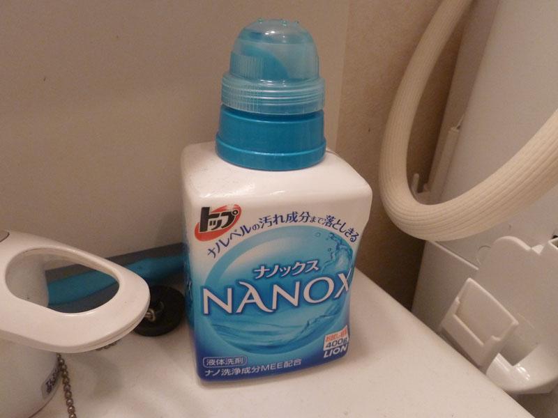 テレビのCMでもおなじみのすすぎ1回の濃縮洗剤。今回はライオンの「NANOX」を使った