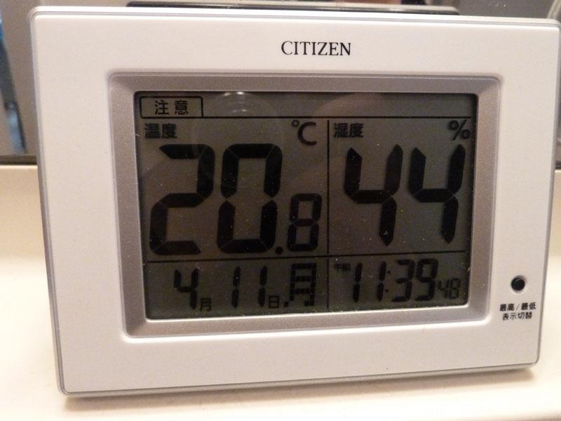窓を開けたり、換気すれば温度と湿度の上昇はそれなりに抑えられる。運転開始前の温度は20.8℃、湿度は44%だった