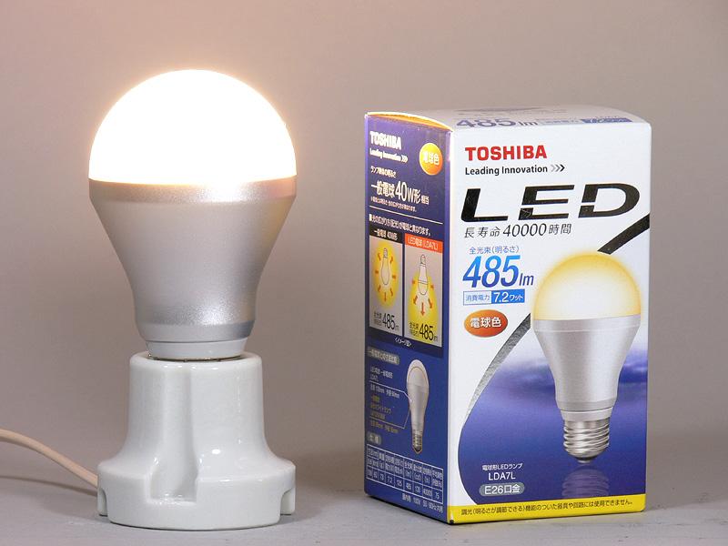東芝ライテック「E-CORE(イー・コア) スタンダードモデル 485lm(電球色) LDA7L」