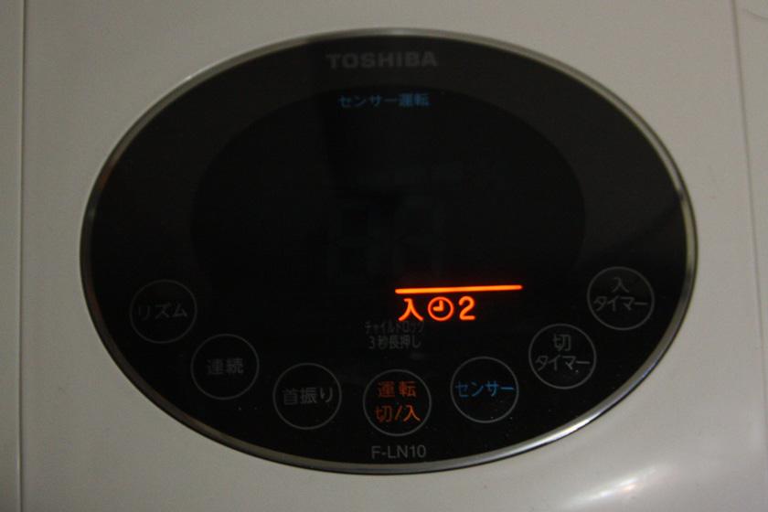 オンタイマー(2/4/6時間)とオフタイマー(1/2/4時間)も搭載する。写真はオンタイマー。オンとオフの同時使用はできない