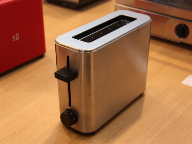 ポップアップトースター 1枚焼き XKT-V030