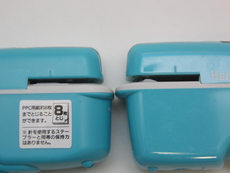 左が新しい8枚タイプ、右が4枚タイプ。紙を差し込む開口部の幅は、従来とほとんど同じだが、ガードの有無に差がある