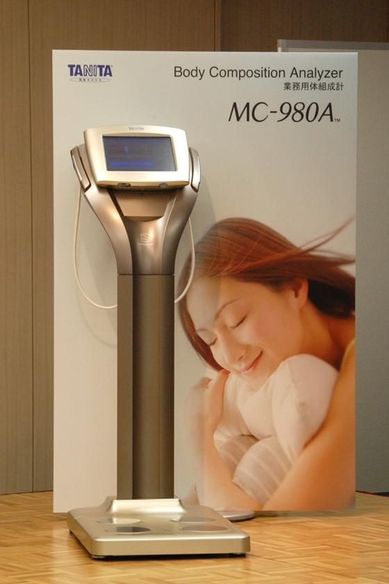 業務用体組成計「MC-980A」