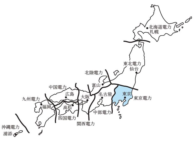 電力10社のサービス地域。現在、東京/東北/中部/関西/九州の5社が節電を要請している(東京電力資料)