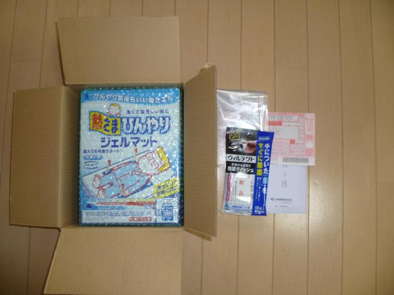 発売元に問い合わせたところ、交換品を送ってきた。箱の右にあるのは祖品の除菌ティッシュ、返送用の着払い伝票など