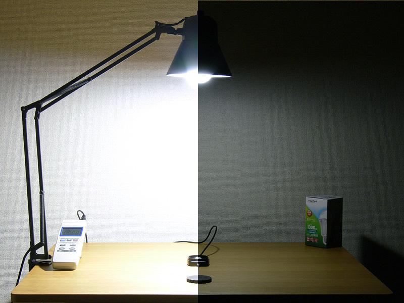 <b>【エクスレディア・昼光色:X16-CJ 最大1,660lx】<br></b>X16の昼光色も、100W形白熱電球よりも大幅に明るい。調光した最小の明るさは100lx(写真右。以下同じ)