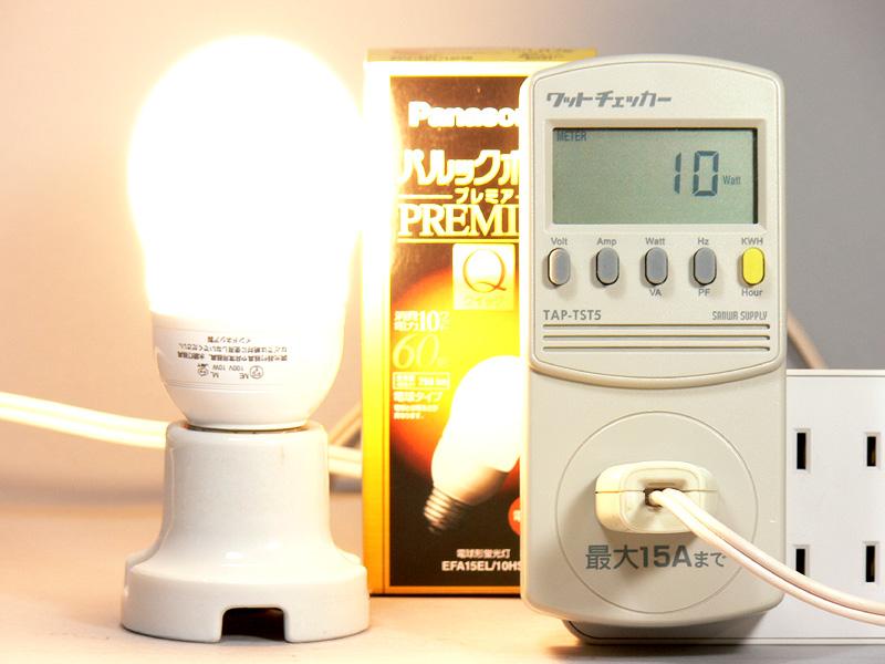 <b>【60W形 電球形蛍光灯】</b><br>消費電力10W。発光効率は75lm/W