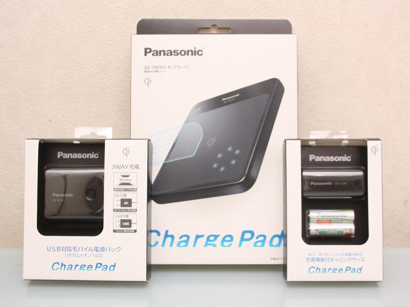 今回はパッドと大容量モバイルバッテリー、単三/単四の充電ケースの3点を購入した