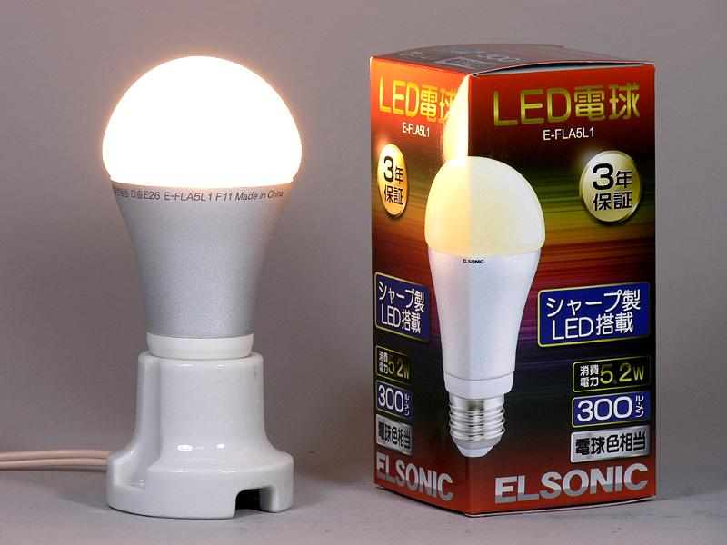ノジマ「ELSONIC(エルソニック) E-FLA5L1(電球色)」。全光束は300lm。通常の定価は1,480円だが、8月31日までは980円だ
