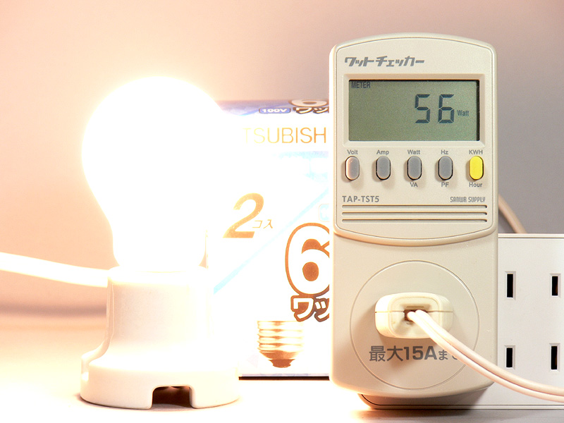 <b>【白熱電球:60W形】</b><br>消費電力は56W。消費電力1Wあたりの発光効率は14.46lm/Wになる