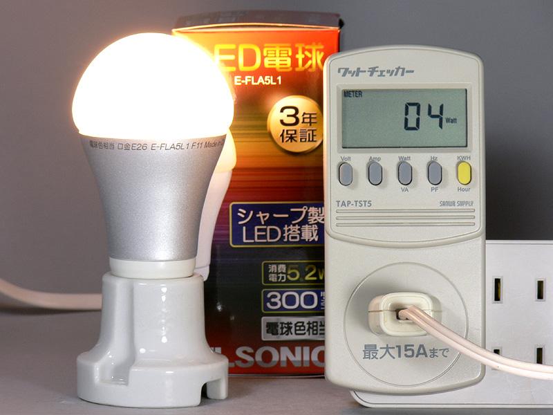 <b>【エルソニック】</b><br>消費電力4Wで、発光効率は75lm/Wだ。電球代が安いうえに消費電力も少ないので、すぐに電球代の元がとれる