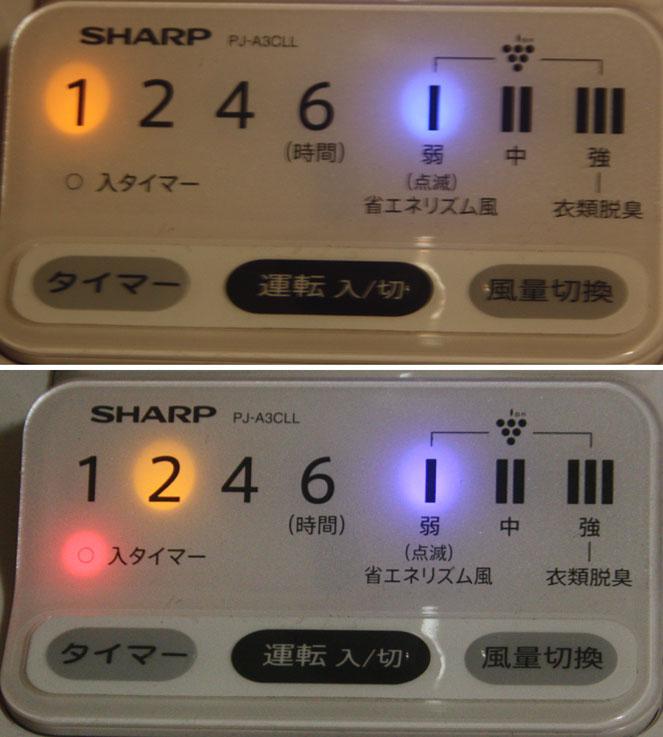 オフタイマー(写真上)とオンタイマー(写真下)の設定も可能
