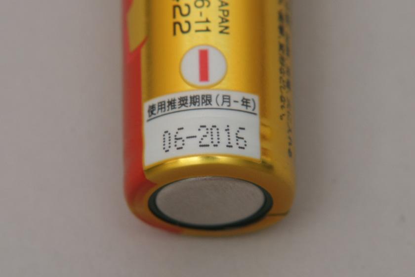 こちらは普通の乾電池。使用推奨期限が印刷されている。