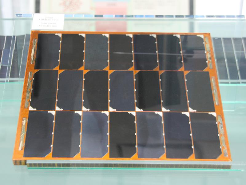 宇宙用に開発された太陽電池