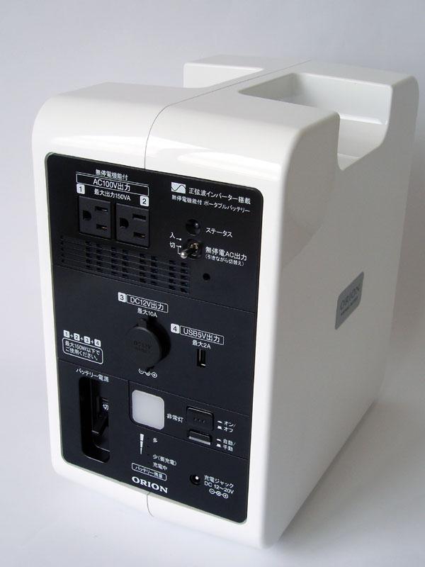 ポータブルバッテリー「PBD1520」