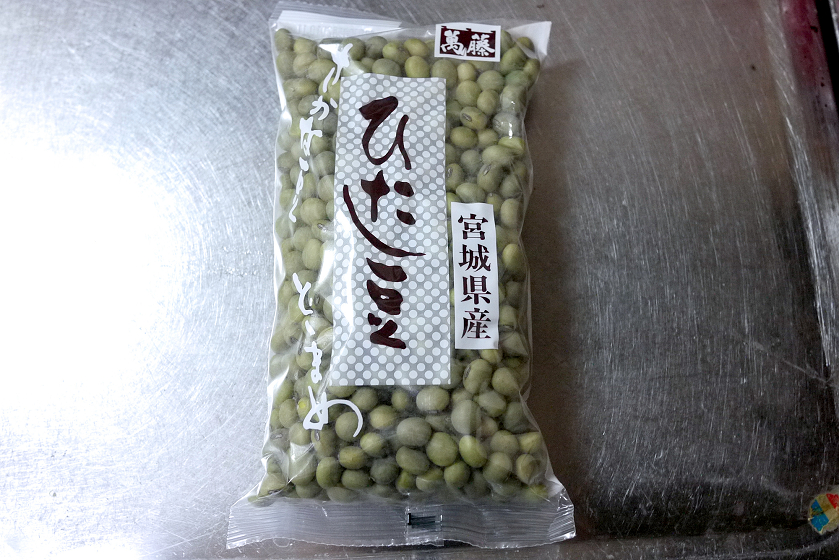 大豆なのに緑色のひたし豆こと「青大豆」
