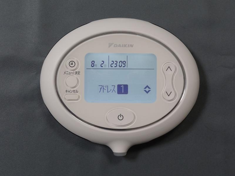 複数のエアコンがある場合に使用するアドレス設定機能もある