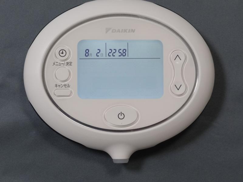 操作ボタンを押すとバックライトが点灯する
