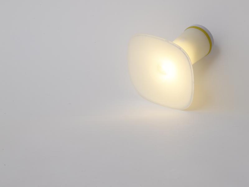 2灯点灯する「テーブルライトモード」