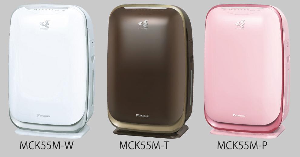 うるおい光クリエール MCK55M カラーはホワイト系、ブラウン系、ピンク系