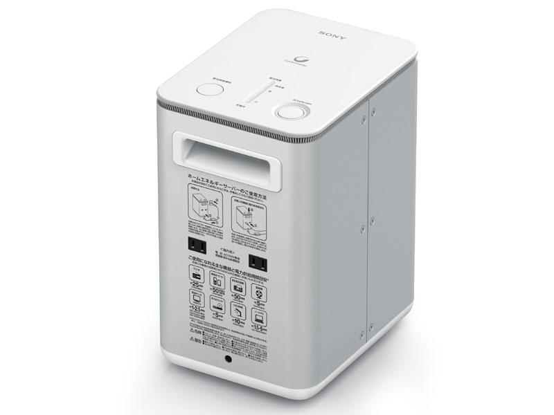 60Hz地域向けの「CP-S300W」