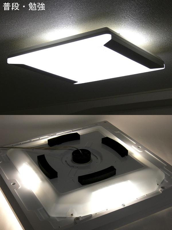 「普段」「勉強」モード時は、直接光と間接光がともに点灯する。「勉強」モードは白色100%の直接光と間接光に電球色が10%追加され、さらに明るくなる