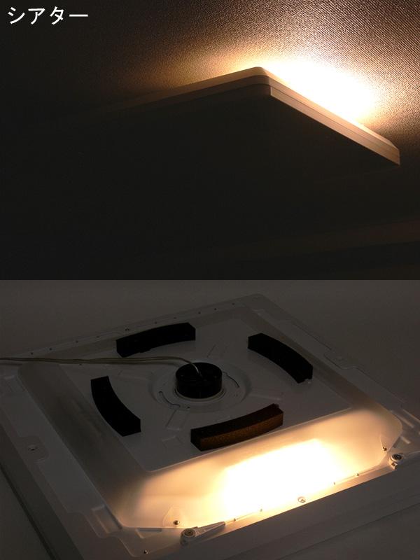 「シアター」モードは、間接光の一箇所を残してほかはすべて消えてしまう。この光で、テレビが置かれている壁面だけを照らすのだ