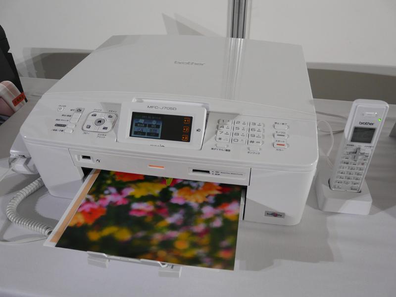 シンプルモデルの「MFC-J705D」