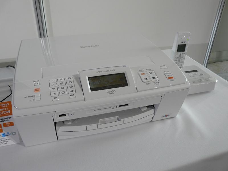 無線FAX機能を搭載した「MFC-J805D」