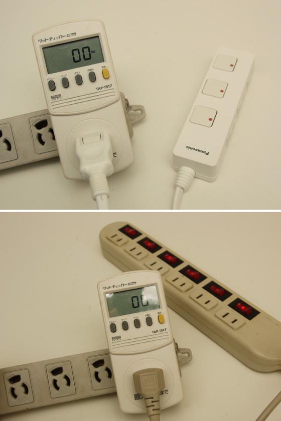 通電中の消費電力は、ザ・タップZでも通電ランプ付きのタップでも、ワットチェッカーで0W表示となった。劇的な節電効果は期待できないが、完全に消費電力をゼロにするのがザ・タップZだ